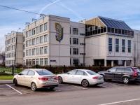 Куркино, улица Ландышевая, дом 8. школа Общеобразовательная школа №1985