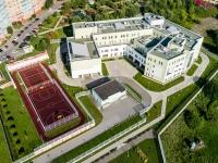 Куркино, Машкинское шоссе, дом 7. школа Средняя общеобразовательная школа №1387