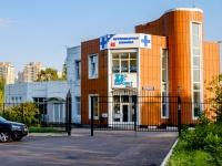 Куркино, Машкинское шоссе, дом 15. ветеринарная клиника
