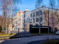 Куркино, улица Соловьиная Роща, дом 5. Общеобразовательная школа  №1985