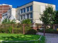 ,  , house 10 к.2. 学校