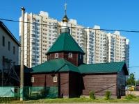 Митино, Пятницкое шоссе. церковь Князе-Владимирская церковь