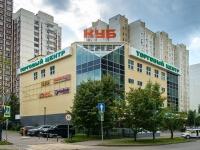 """Митино, Ангелов переулок, дом 1 к.1. торговый центр """"Куб"""""""