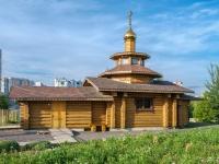 Митино, улица Генерала Белобородова. храм Святителя Луки Крымского