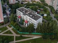 Митино, Уваровский переулок, дом 5 к.1. Школа №1564