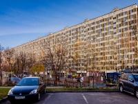 ,  , house 63. 公寓楼