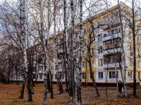 ,  , house 67 к.2. 公寓楼