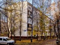 ,  , house 67 к.3. 公寓楼