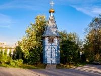 Северное Тушино, улица Свободы. часовня святителя Николая Чудотворца