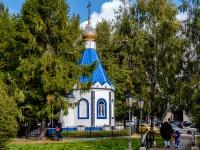 Северное Тушино, улица Туристская, дом 20 к.1/1. часовня Дмитрия Донского