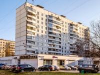 ,  , house 5 к.2. 公寓楼