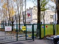 Северное Тушино, Школа №1571, улица Фомичёвой, дом 12 к.2