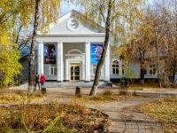 """Южное Тушино, улица Нелидовская, дом 10 с.1. кинотеатр """"Полёт"""""""