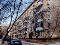 Южное Тушино, Химкинский бульвар, дом 11. многоквартирный дом