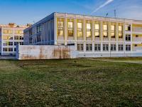Южное Тушино, улица Штурвальная, дом 7 к.2. многоквартирный дом Средняя общеобразовательная школа №1056