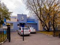 Южное Тушино, Яна Райниса бульвар, дом 43 к.1. администрация Управа района Южное Тушино