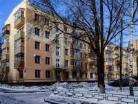 Сосенское, улица Коммунарка посёлок, дом 2. многоквартирный дом