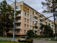 Сосенское, улица Коммунарка посёлок, дом 3. многоквартирный дом