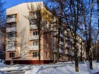 Сосенское, улица Коммунарка посёлок, дом 4. многоквартирный дом