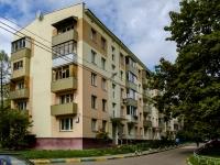 Сосенское, улица Коммунарка посёлок, дом 5. многоквартирный дом
