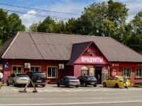 Сосенское, улица Коммунарка посёлок, дом 9А. магазин