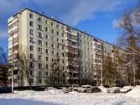 Сосенское, улица Коммунарка посёлок, дом 11. многоквартирный дом