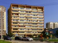 Сосенское, улица Коммунарка посёлок, дом 15. многоквартирный дом