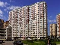Сосенское, улица Лазурная (пос. Коммунарка), дом 10. многоквартирный дом