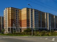 ,  , building under construction
