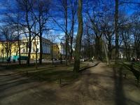 ,  . public garden