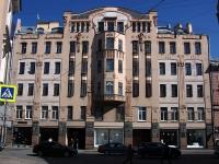 Вознесенский проспект, дом 18. многоквартирный дом