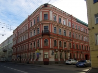 Вознесенский проспект, дом 31. многоквартирный дом