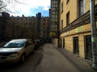 Адмиралтейский район, Московский пр-кт, дом 7