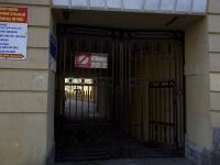 Адмиралтейский район, университет Петербургский государственный университет путей сообщения, Московский проспект, дом 13
