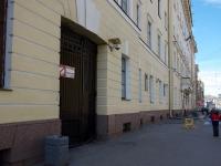 Адмиралтейский район, Московский пр-кт, дом 13