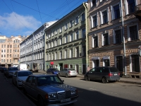 , st Dekabristov, house 4. Apartment house
