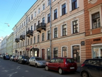 , st Dekabristov, house 6. Apartment house