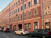 , st Dekabristov, house 10. Apartment house