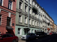 , st Dekabristov, house 11. Apartment house