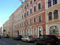 , st Dekabristov, house 16. Apartment house