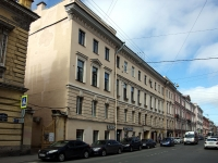 , st Dekabristov, house 19. Apartment house