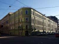 , st Kazanskaya, house 54. Apartment house