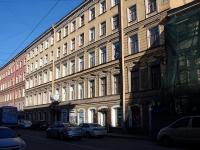 , Kazanskaya st, 房屋 26. 公寓楼