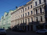 , st Kazanskaya, house 38.