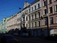 , st Kazanskaya, house 40.