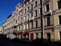 Адмиралтейский район, улица Казанская, дом 42