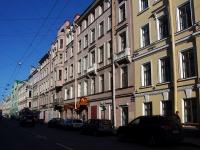 , Kazanskaya st, 房屋 44. 写字楼