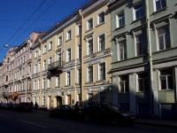 , st Kazanskaya, house 44. office building