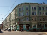 , st Kazanskaya, house 45. Apartment house