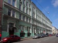 , Kazanskaya st, 房屋 45. 公寓楼